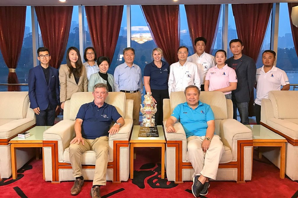 2017 RSHYR China tour GZ